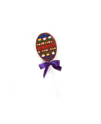 Patterned Egg Lollipop
